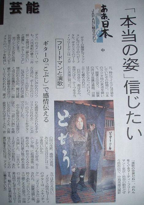 asahi_marty.jpg