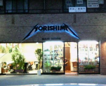 morishima.jpg
